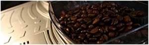Контейнер для зёрен кофе на 250 грамм