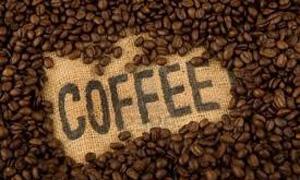 Кофе в зернах – купить в интернет магазине